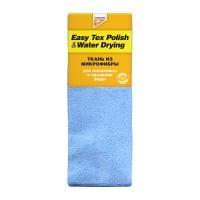 Ткань водопоглощающая для полировки Easy Tex Polish,water-drying
