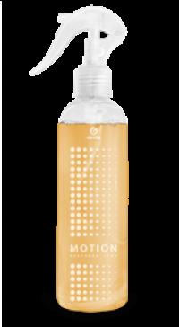 Жидкий ароматизатор Grass Motion