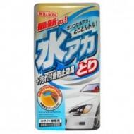 WILLSON Полироль-очиститель с водоотталкивающим эффектом для светлых авто (500мл).