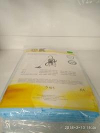Фильтр-мешки WD 4-6 тканевые (аналог 2.863-006) 5шт