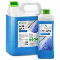 Холодный воск Grass Fast Wax