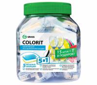 Таблетки для посудомоечных машин Colorit 5 в 1 (16шт)