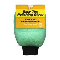 Варежка для полировки - Kangaroo Easy Tex Multi-polishing glove