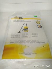 Фильтр-мешки WD 3 тканевые (аналог 6.959-130) 5шт