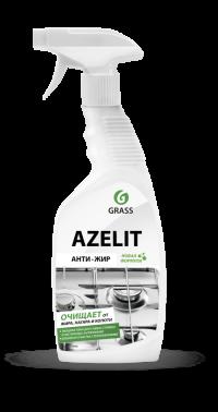 Средство для обезжиривания на кухне Azelit (улучшенная формула) 600 мл. тригер